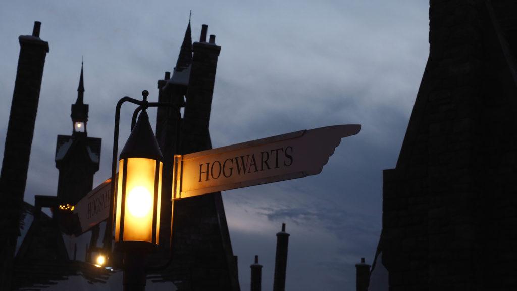 Hogwarts House