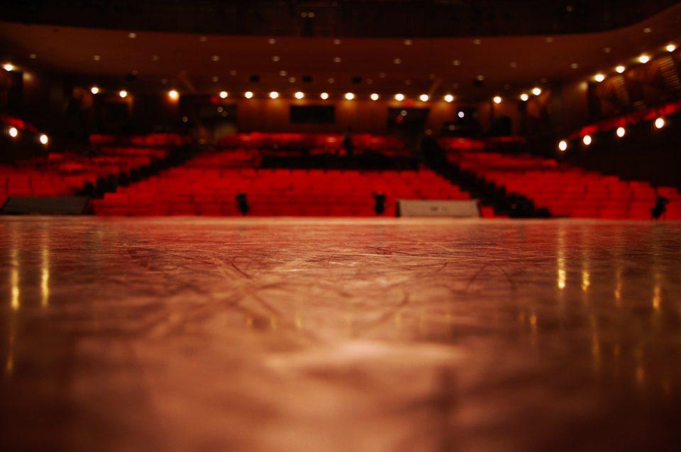 Virginia Samford Theatre